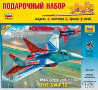 """Подарочный набор """"Истребители МИГ-29 Стрижи"""" (масштаб: 1/72)"""