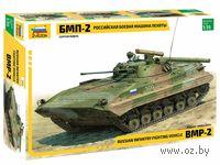 Российская БМП-2 (масштаб: 1/35)