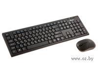 Беспроводной комплект SmartBuy 23335AG black (клавиатура+мышь)