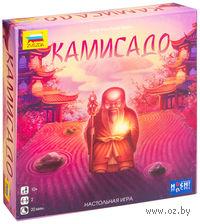 Камисадо