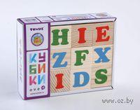 "Кубики ""Алфавит английский"" (12 шт.)"