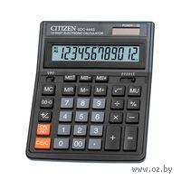 Калькулятор 12 разрядов CITIZEN SDC444S