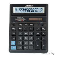 Калькулятор настольный SDC-888TII (12 разрядов)
