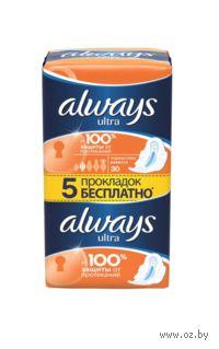 """Женские гигиенические прокладки ароматизированные """"Always Normal Plus Duo"""" (30 шт.)"""