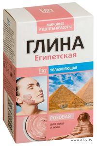 """Глина розовая """"Египетская"""" (100 г)"""