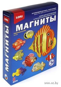 """Фигурки на магнитах """"Коралловые рыбки"""""""
