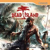 Dead Island (Jewel)
