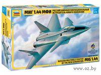 Российский истребитель МиГ 1.44 (масштаб: 1/72)
