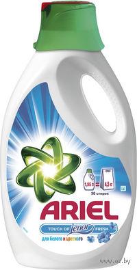 """Жидкий стиральный порошок """"Touch of Lenor Fresh"""" (1,95 л)"""