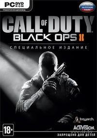 Call of Duty: Black Ops 2. Коллекционное издание