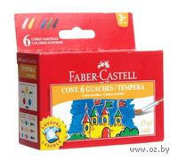 "Гуашь ""Faber-Castell"" (6 цветов; объем баночки: 15 мл)"