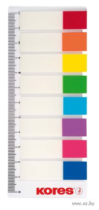 Закладки цветные на клейкой основе (8 цветов; 15 листов + линейка)