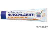 """Зубная паста """"Отбеливающая"""" (125 мл)"""