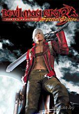 Цифровой ключ Devil May Cry 3 - Special Edition