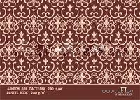 """Альбом для пастелей на сутаже """"Палаццо Модерн"""" (слоновая кость, 20 листов, А-4)"""