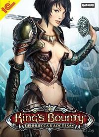 King`s Bounty: Принцесса в доспехах (DVD-BOX)