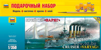 "Подарочный набор ""Крейсер Варяг"" (масштаб:1/350)"
