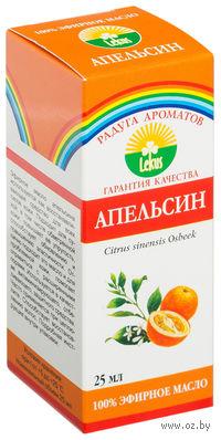 """Масло эфирное """"Апельсин"""" (25 мл)"""