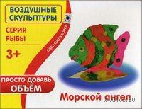 Набор для лепки из пластилина