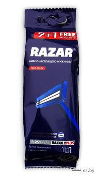 Станок для бритья одноразовый Razar 2 plus (10 шт)