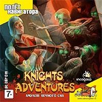 Knights Adventure: Амулет Вечного Сна