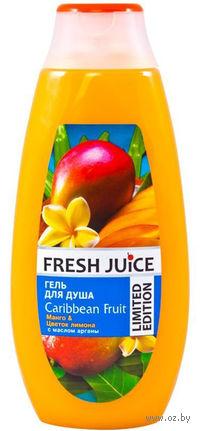 """Гель для душа """"Карибские фрукты"""" (400 мл)"""
