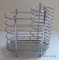 Подставка для столовых приборов металлическая (15,5х16,5х8 см)