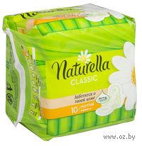 Женские гигиенические прокладки NATURELLA Classic Normal (10 штук)