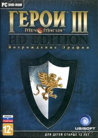 Герои Меча и Магии 3. Возрождение Эрафии. HD Edition