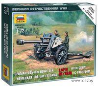 """Набор миниатюр """"Немецкая 105-мм гаубица LeFH 18/18M с расчетом"""" (масштаб: 1/72)"""