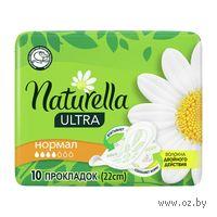 Женские гигиенические прокладки NATURELLA Ultra Normal (10 штук)