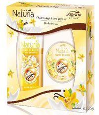 """Подарочный набор """"Naturia Body"""" (гель для душа 200 мл + масло для тела с ароматом ванили 250 г)"""