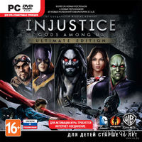 Цифровой ключ Injustice: Gods Among Us. Ultimate Edition