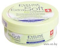 Эксклюзивный интенсивно восстанавливающий крем bio ОЛИВКИ Extra Soft (200 мл)