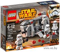 """LEGO. Star Wars. """"Транспорт Имперских войск"""""""