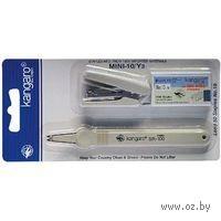 Набор HS-Mini 10 - 3 предмета (скобосшиватель, скоборасшиватель, скобы; прозрачный)