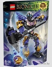 """LEGO. Bionicle. """"Онуа - Объединитель Земли"""""""
