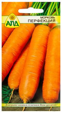 """Морковь """"Перфекция"""""""