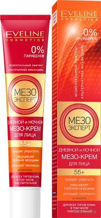Мезо-крем для лица дневной и ночной 55+ (50 мл)
