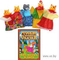 """Кукольный театр """"Кот, петух, лиса"""""""