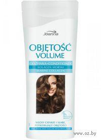 Кондиционер для тонких и слабых волос (200 мл)