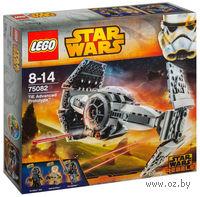 """LEGO. Star Wars. """"Улучшенный Прототип TIE Истребителя"""""""