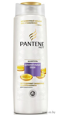 Шампунь PANTENE PRO-V