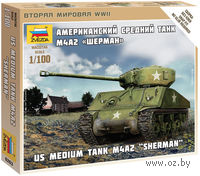 "Американский средний танк М4А2 ""Шерман"" (масштаб: 1/100)"