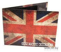 """Обложка на зачетную книжку """"Британский флаг"""""""