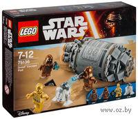 """LEGO. Star Wars. """"Спасательная капсула дроидов"""""""