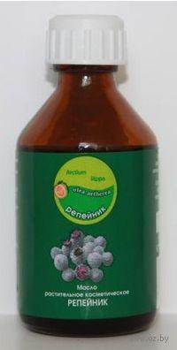 """Натуральное растительное масло """"Репейник"""" (50 мл)"""