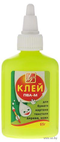 Клей ПВА-М (65 гр)