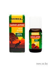 """Натуральное эфирное масло """"Чайное дерево"""" (10 мл)"""
