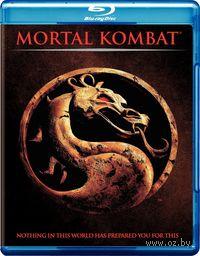 Смертельная битва (Blu-Ray). Кристофер Ламберт